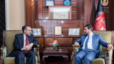 Afghanistan summons Pakistani Ambassador