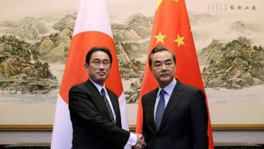 China Japan ties