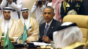Obama and gulf partners