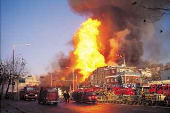 Kabul was buring