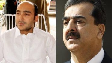 Afghan Force, Gilani's son rescue