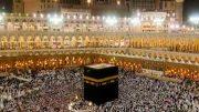 Iran Won't Attend Hajj