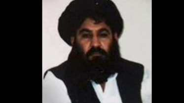 Taliban leader was killed