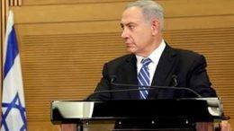 Turkey Israel relations