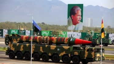 Pakistan , NSG bid