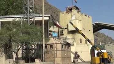 Torkham border reopened