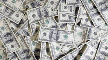 $800 million fund for Pakistan