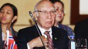 Pakistan's former ambassador to US
