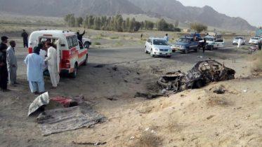 US Drone Strike in Pakistan