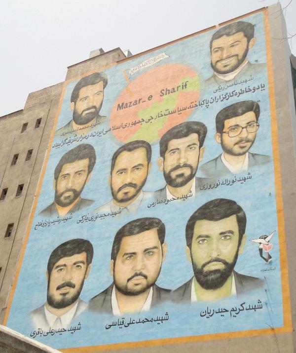 Iranian diplomats who were killed by Taliban