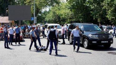Kazakhstan terror attacks