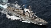Guided missile destroyer USS Ross