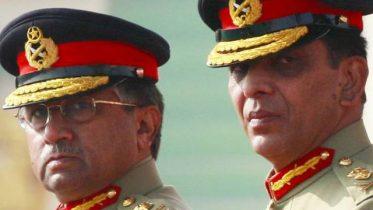 The corrupt genearls of Pakistan