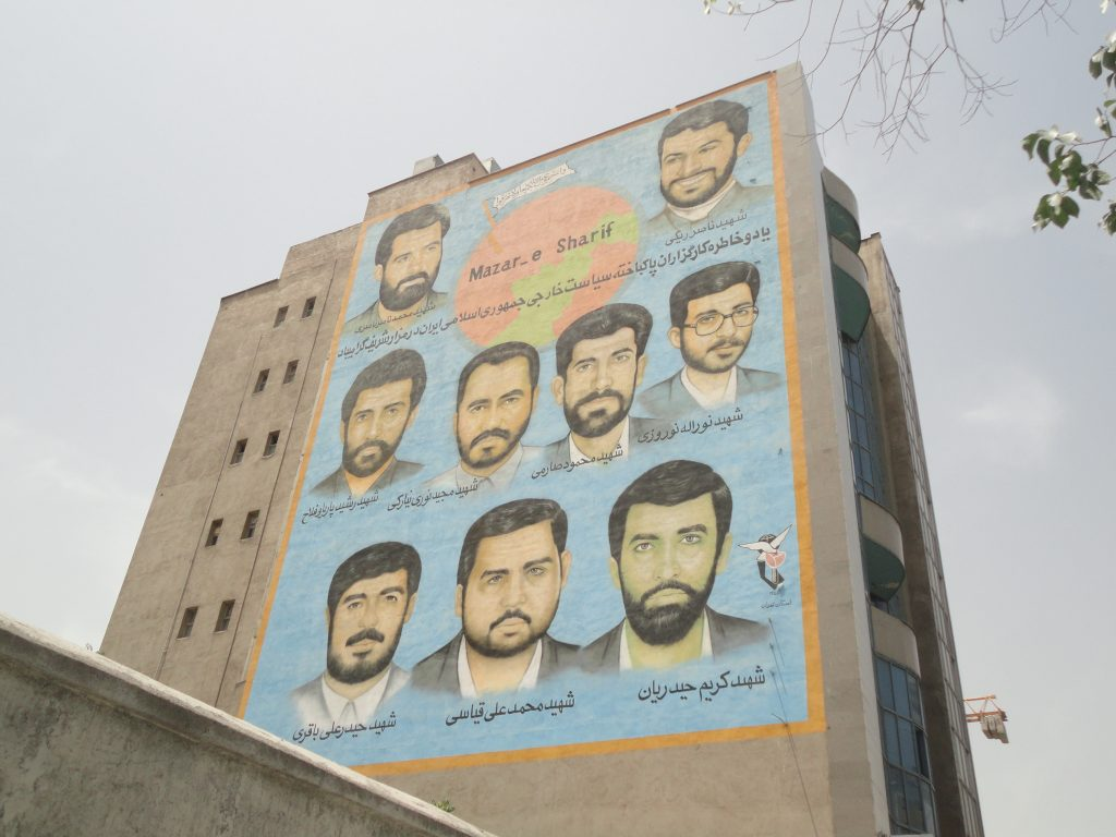 Iranian diplomats killed by Taliban