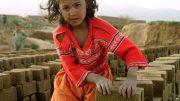 Afghan Children Working in Hazardous Conditions