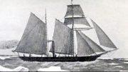 British ship found