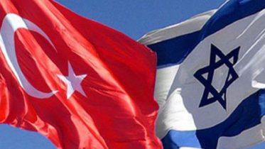 Israel reconciliation deal