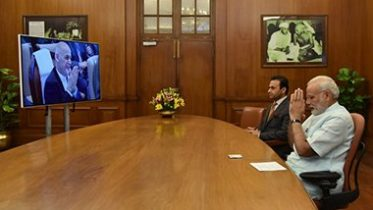 India _ Afghanistan ties