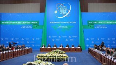 Declaration «The Astana Vision