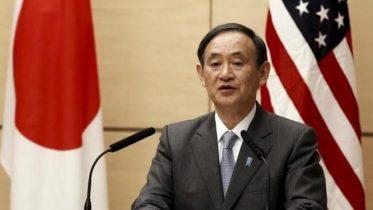 East China Sea tension