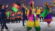 Rio's Olympics