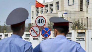 Al- Qaeda-Linked Uighur Militants
