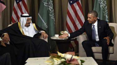 Arms Sale To Saudi Arabia