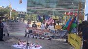Protest in NY