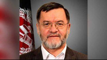 Afghanistan Blames Pakistan