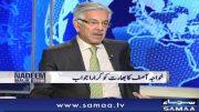 Pakistan, Tactical devices