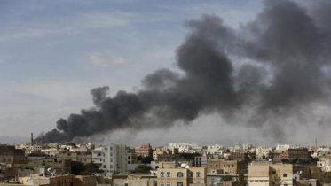 strikes on Yemen funeral