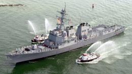 US destroyer