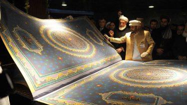 world's largest Quran