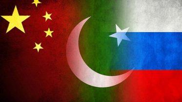 پاکستان، چین او روسیه