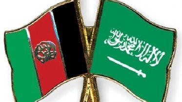 د سعودي عربستان سفارت