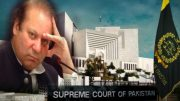 Panamagate case