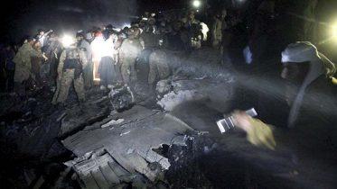 PIA flight PK-661 crashes
