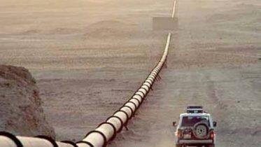 TAPI pipeline