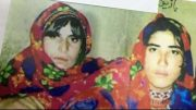 Five Girls Were Killed