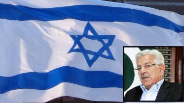 Pakistan threaten Israel