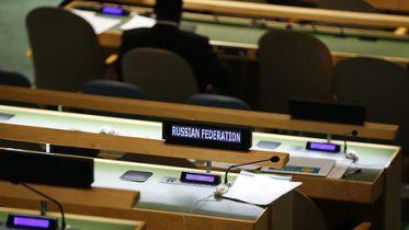 Kremlin: New sanctions