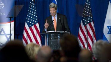Kerry on Israel