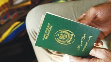 Passport must