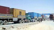 Afghanistan, Iran Trade