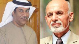 UAE Ambassador's death