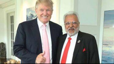 US Envoy To India