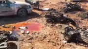 Islamic State's car bomb