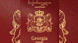 EU , visa-free travel for Georgia