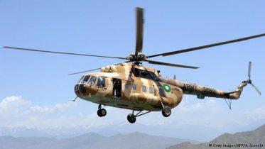 Pakistan violated Afghan territory