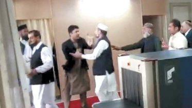 Hudood laws against PML-N lawmaker